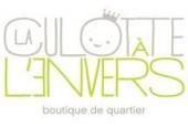 Montréal - Rosemont : La culotte à l'envers